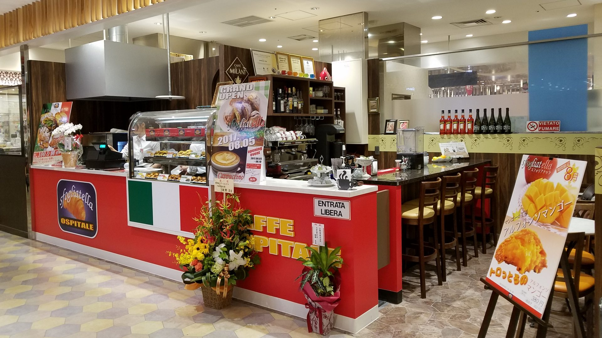 イタリアナポリ伝統ドルチェ【スフォリアテッラ】
